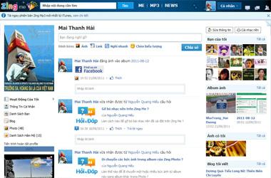 """Tôi đi dự hội thảo """"Social Network – The Open Platform"""" - Ảnh 4"""
